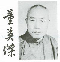 Dong Yingjie